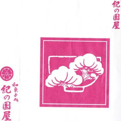 毎日が和菓子日和 | 紀の国屋の包装紙
