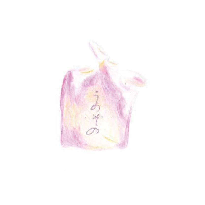毎日が和菓子日和 | 引網香月堂 | 万葉の梅園