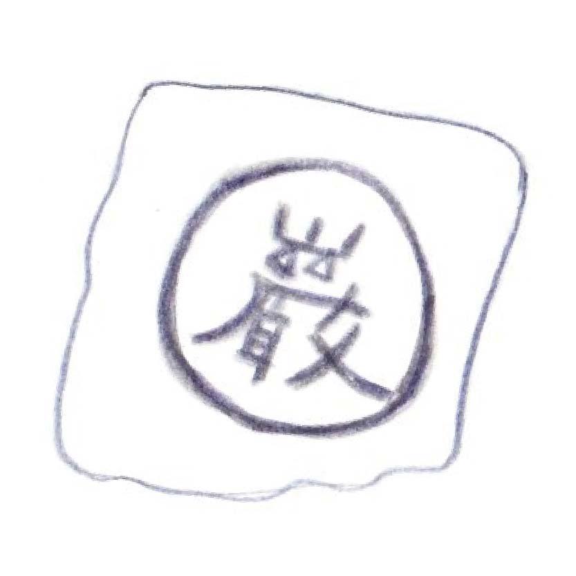 wagashi-ganyu-dora