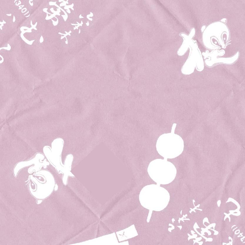 毎日が和菓子日和 | 東京・狸だんご本舗 | 包み紙