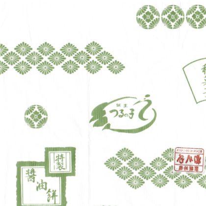 毎日が和菓子日和 | 愛媛・松山 きくや菓子舗 | 包み紙
