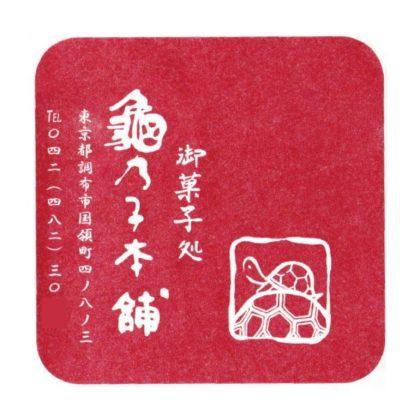 毎日が和菓子日和 | 東京・国領 亀乃子本舗 | 和菓子の包み紙(袋)