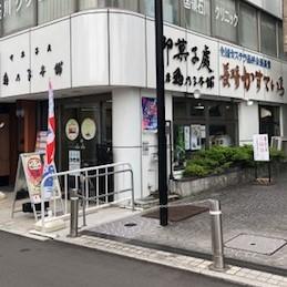 毎日が和菓子日和 | 東京・国領 亀乃子本舗