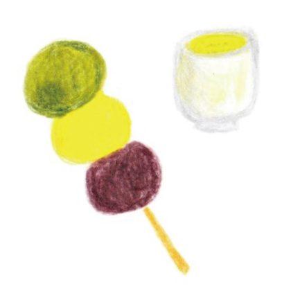 毎日が和菓子日和 | 白鷺堂 | 坊ちゃんだんご