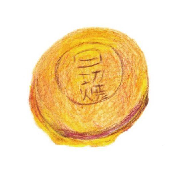 毎日が和菓子日和 | 澤井本舗 ひぎりやき | 日切焼(あずきあん)