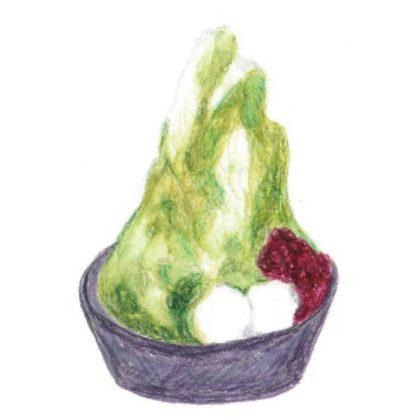 毎日が和菓子日和 | 後藤 | 抹茶(かき氷)