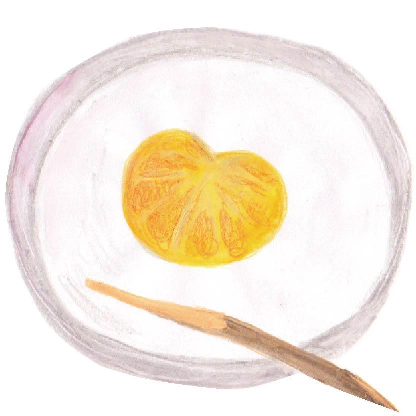 毎日が和菓子日和 | 東京・銀座 HIGASHIYA GINZA | 夏橙
