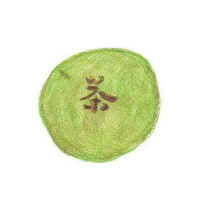 毎日が和菓子日和 | 静岡・島田 清水屋 | 茶風