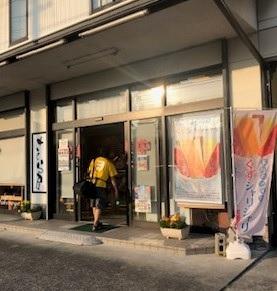毎日が和菓子日和 | 静岡・菊川 さくら屋