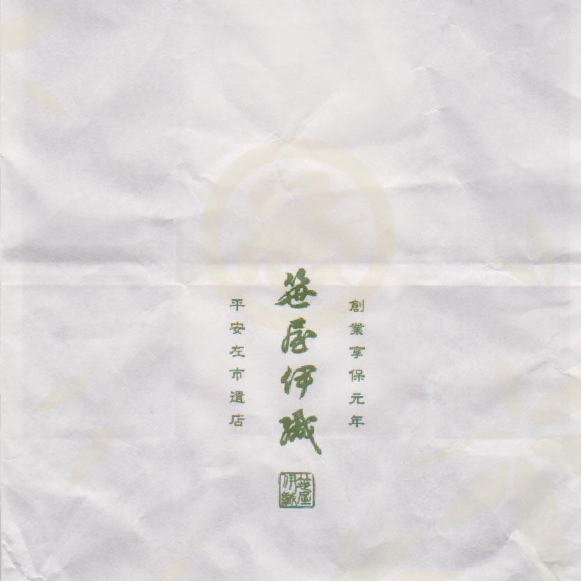 毎日が和菓子日和   京都・笹屋伊織   小袋