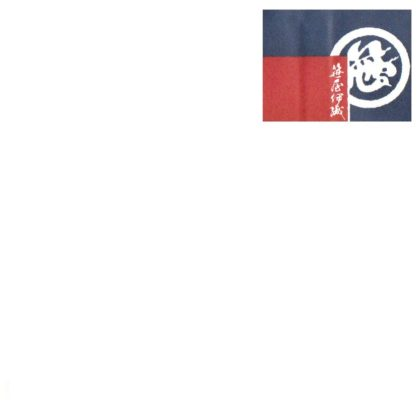 毎日が和菓子日和 | 京都・笹屋伊織 | 紙袋