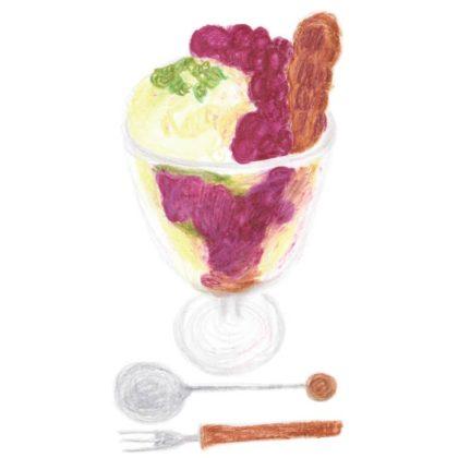 毎日が和菓子日和 | いな暮らし | あんこと抹茶のアイスケーキパフェ