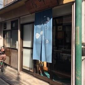毎日が和菓子日和 | 東京・岬屋
