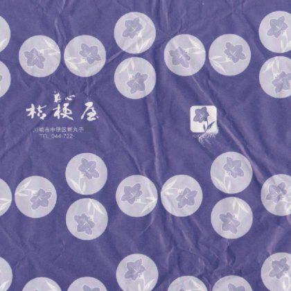 毎日が和菓子日和 | 神奈川・新丸子 桔梗屋 | 包み紙