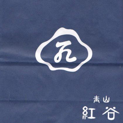 毎日が和菓子日和 | 東京・表参道 紅谷 | 包み紙(袋)