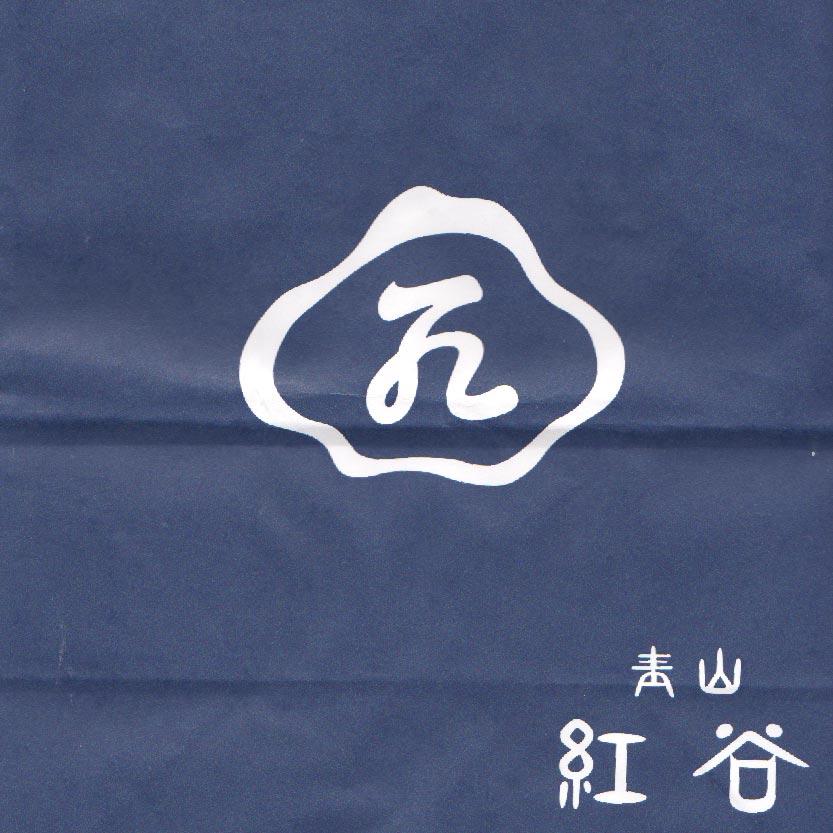 毎日が和菓子日和   東京・表参道 紅谷   包み紙(袋)