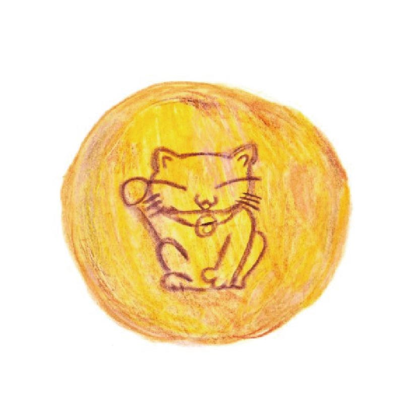 毎日が和菓子日和 | 東京世田谷豪徳寺・東肥軒 | 黒糖饅頭