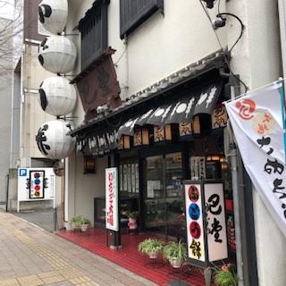 毎日が和菓子日和 | 香川・巴堂(高松市)