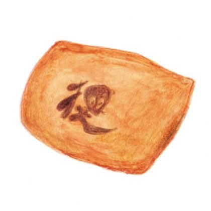 毎日が和菓子日和 | 東京・狸だんご本舗| たぬきロール
