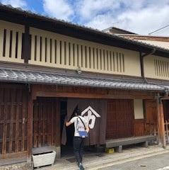 毎日が和菓子日和 | 京都・麩嘉