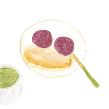 毎日が和菓子日和 | 粟餅所澤屋 | 粟餅(紅梅)