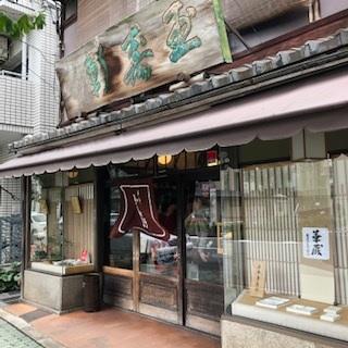 毎日が和菓子日和 | 京都・千本玉壽軒