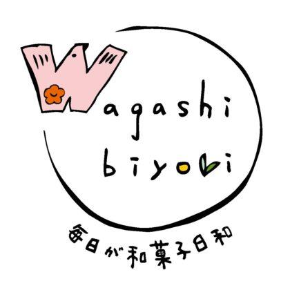 毎日が和菓子日和 | ロゴ