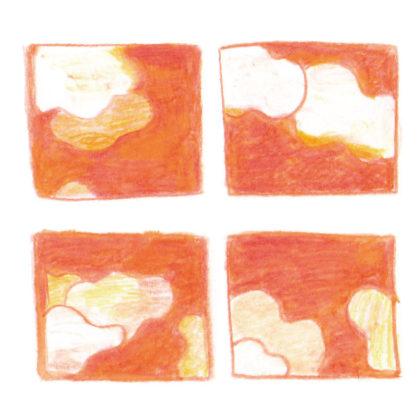 毎日が和菓子日和 | 京都・十代目伊兵衛菓舗 | 茜色の空