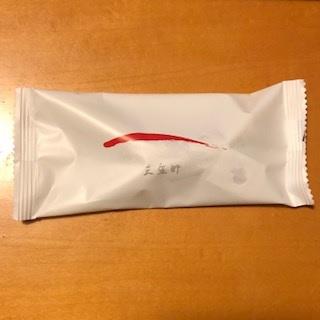 毎日が和菓子日和 | 大分・但馬屋老舗 | 三笠野のパッケージ
