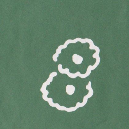 毎日が和菓子日和 | 大阪・菊壽堂義信 | 包み紙