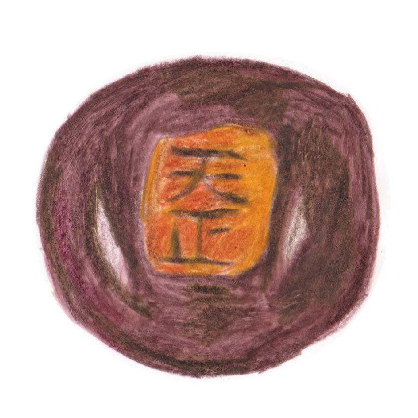 毎日が和菓子日和 | 京都・塩芳軒 | 聚楽