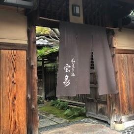 毎日が和菓子日和 | 京都・宝泉茶寮
