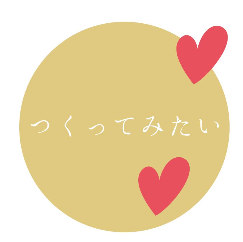 毎日が和菓子日和 | 引網香月堂・よごとストーリー3