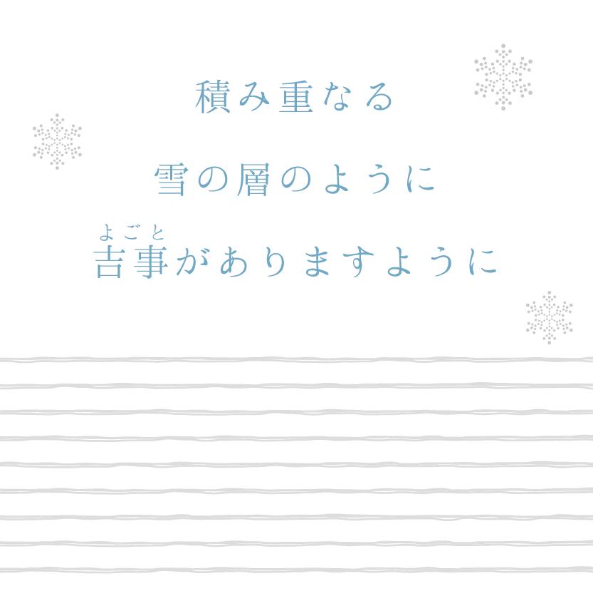 毎日が和菓子日和 | 引網香月堂・よごとストーリー7