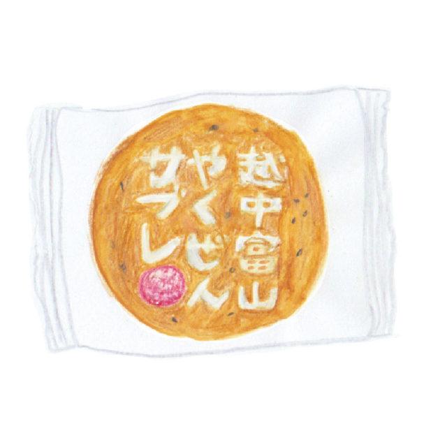 毎日が和菓子日和 | 引網香月堂 | 越中富山やくぜんサブレ