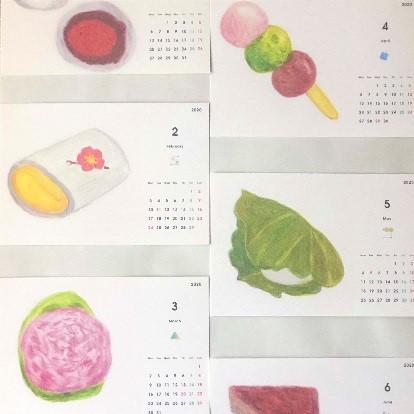 毎日が和菓子日和 | オリジナル和菓子グッズ | 2020年カレンダー | 季節の和菓子
