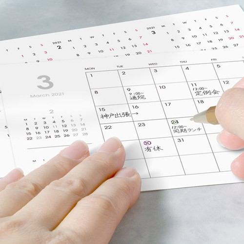 毎日が和菓子日和 | オリジナル和菓子グッズ | 2020年カレンダー | 裏面