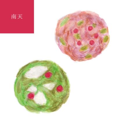 毎日が和菓子日和 | 季節の意匠 | 南天 | 上生菓子