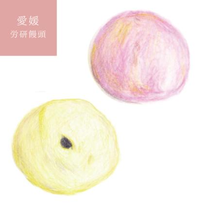 毎日が和菓子日和 | 労研饅頭たけうち | 愛媛・松山 労研饅頭
