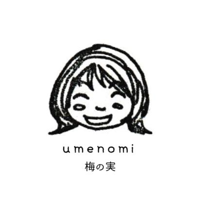 毎日が和菓子日和 | 梅の実 | umenomi