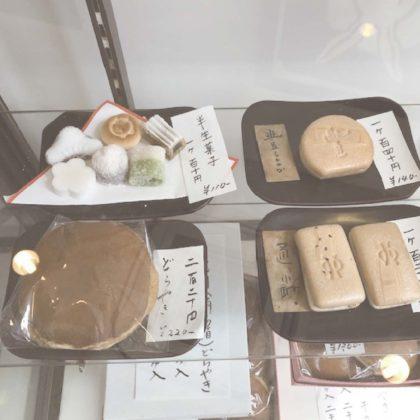 毎日が和菓子日和 | 和菓子イベント・講座 |歩いて学ぶ、和菓子巡り『東京・日本橋編 老舗和菓子店を訪ねて』うさぎや